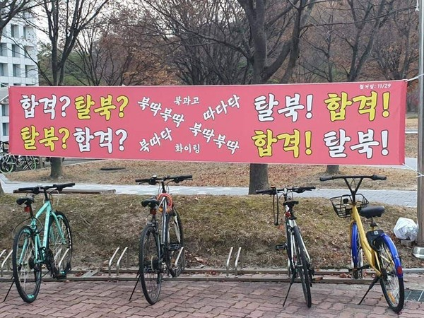A banner of encouragement has spurred heated debates over the use of a controversial word